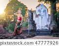 ไทย,คนไทย,ภาษาไทย 47777926