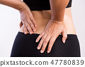 Close up woman having pain in injured back  47780839