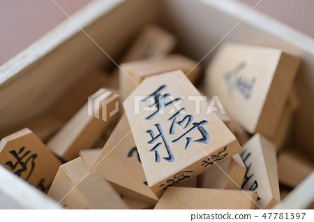 Shogi old shogi board and shogi piece 47781397