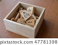 将棋老shogi板和shogi片 47781398