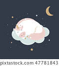 Cute magical unicorn on a cloud in pastel colours. 47781843