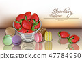 Strawberry and macaroons Vector realistic 47784950