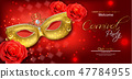 Golden mask and red rose Vector realistic 47784955
