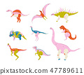 Collection of Colorful Dinosaurs, Pterodactyl, Carnotaurus, Styracosaurus, Diplodocus, Compsognathus 47789611