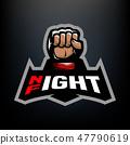 Night fight logo. 47790619