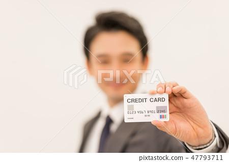Use credit card 47793711