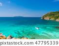 海 海洋 岛 47795339