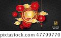 中式 中國人 中文 47799770