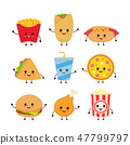 Cute funny smiling happy fast food  47799797