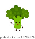 Happy smilling cute broccoli. Vector  47799876