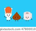 Cute smiling happy funny poop,toilet paper  47800010