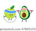 Cute smiling happy strong avocado  47800150