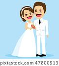 Cute Couple Wedding Standing Embracing 47800913