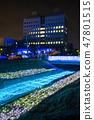冬天的田邊節的豐田河照明(千葉縣茂原市)2019年2月拍攝的照片 47801515