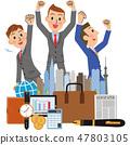 เมืองธุรกิจและนักธุรกิจ 47803105