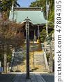 Shizuoka Fukuroi City Makoto的住所 47804305