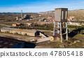 Mining Interpretation Center Pozo Pilar, Escucha, Spain 47805418