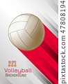 Volleyball illustration template layout BG 47808194