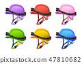 帶頭盔/頭燈 47810682