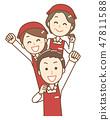 앞치마 점원 3 명의 승리의 포즈 47811588