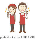 Apron clerk Male and female whole body guts pose 47811590