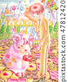 Love bear Macaron merry-go-round valentine 47812420