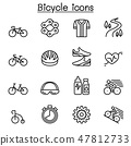 Bicycle icon set in thin line style 47812733