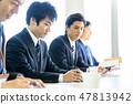 4名男性員工參加研討會企業形象 47813942