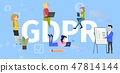 Internet User Personal Data Secure Vector Concept 47814144