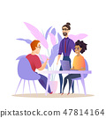Business People Group Brainstorm Conversation 47814164