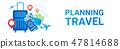 旅行 向量 向量圖 47814688