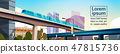 Modern City Panorama With High Skyscrapers And Subway Cityscape Template Background Horizontal 47815736