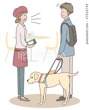 日本環球莊園協會監督材料盲人 47816748