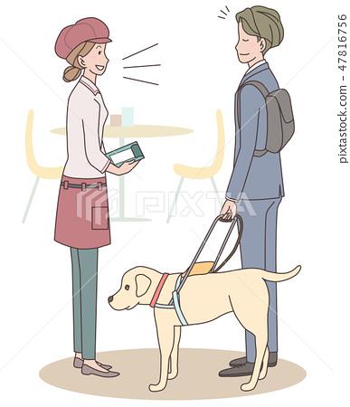 日本环球庄园协会监督材料盲人 47816756