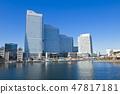 요코하마 미나토 미라이 퀸즈 스퀘어 47817181