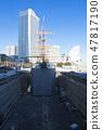 요코하마 미나토 미라이 범선 닛폰 마루 (수선 공사 중) 47817190