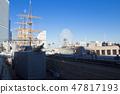 요코하마 미나토 미라이 범선 닛폰 마루 (수선 공사 중) 47817193