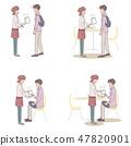일본 유니버설 매너 협회 감수 소재 청각 장애인 47820901