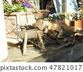 Object of wild boar and child reindeer of wood 47821017