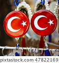 Jewelry with symbol of Turkey 47822169