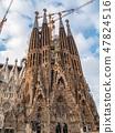 스페인 바르셀로나 사그라 다 파밀리아 47824516
