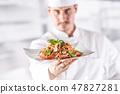 chef, cooking, restaurant 47827281