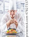 chef, cooking, male 47827337
