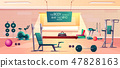 Sport club gym interior cartoon vector background 47828163