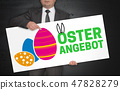 Osterangebot (in german Easter offer) poster is held by business 47828279