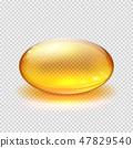Transparent yellow capsule of drug, vitamin or fish oil macro vector illustration 47829540