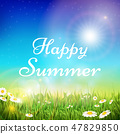 Spring and summer vector background with green grass and bright sunshine sky 47829850