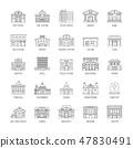 建筑 矢量 矢量图 47830491