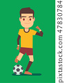 足球 选手 矢量 47830784