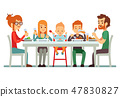 Happy big family eating dinner together vector illustration 47830827